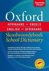 Oxford Afrikaans-Engels English-Afrikaans skoolwoordeboek school dictionary